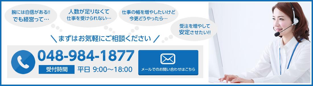 contact_partner