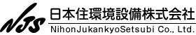 日本住環境設備株式会社   ZEH・ユニットバス・太陽光発電・システムキッチン・オール電化・内線工事の提案から施工、保守管理までトータル的にサポートします